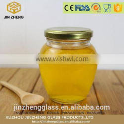 promotional empty glass honey jar container with Screw Lid 200ml