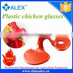 Hot selling high quality chicken eye glasses for sale