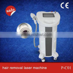 1064nm Epilator Home Use No Pain Ipl Laser Hair Removal Machine Mongolian Spots Removal Price / Nd Yag Long Pulse Laser / Hair Remover Laser