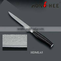 Best Quality Damascus Boning Knife