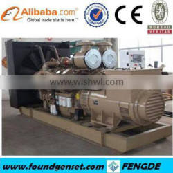 CE approved TBG series gas generator 250 kva