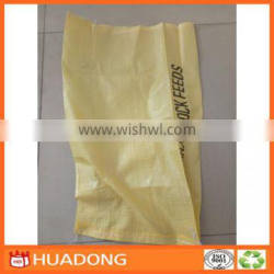 China Hot Sale PP Woven Valve Bags