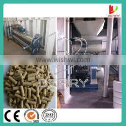 High efficient grass pellet mill for cattle feed