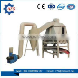 High Capacity Wood Pellet Cooler/Cooling Machine for sale