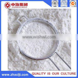 Paint auxiliary aerogel silica for printing ink`
