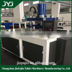 High efficient hydraulic tablet press machine for sale