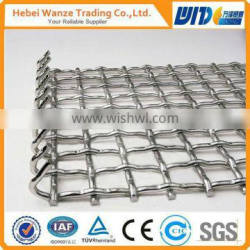 High Manganese Steel Crimped Wire Mesh / Mine Mesh / Vibrating Screen