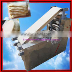 Automatic Dumpling Sheet Making Machine|Square Shape Dumpling Wrapper Machine
