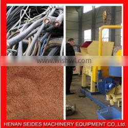7 years no complaint scrap wire stripping machine/wire stripper machine /machine pour denuder des cables