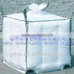 pp jumbo bag with fill spout and flat bottom