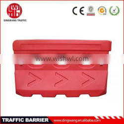 3 Hole Water Filled Plastic Fence