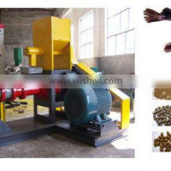 floating fish feed pellet machine/feed pelletizer for fish 0086-15238020768