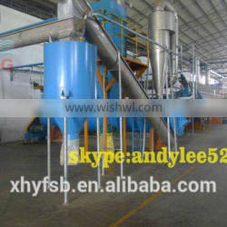 fishmeal plant for sale