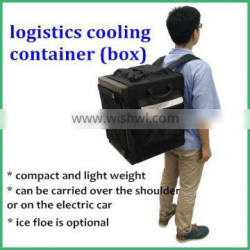 2016 new logistics compact and lightweight cooling box cooler portable over the shoulder container