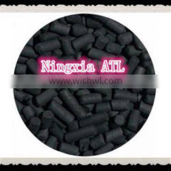 High Iodine coal based activated carbon pellet