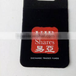 anti-slip sticker for mobile phones/cell phone card holder/direct factory price