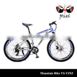 2015 hot sales cheap and light bicycles and mountain bikes with front fork