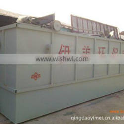 package mbr waste water treatment system for Printing and dyeing water