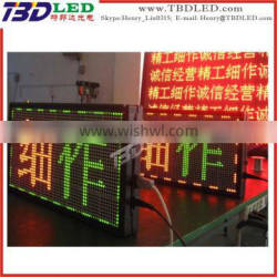 Professional manufacturer of led display outdoor used with P4.75,P7.62,P10