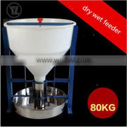 Professional dry and wet pig feeder for fattening pig feeding system