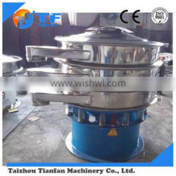 Stainless Steel Flour Circular Rotary Vibrating Sieve for Sale
