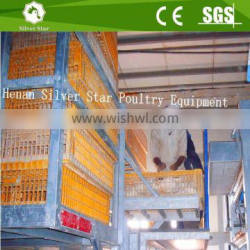 Full automatic H type broiler chicken cage /Galvanized wire cage for chicken farm