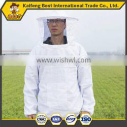 2016 new style hot sale white half bee suit