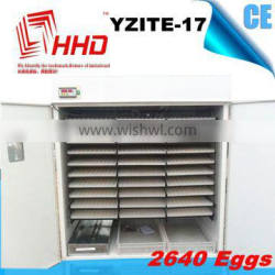 HHD Hot sale best selling products industrial automatic chicken hatchery egg hatching machine YZITE-17