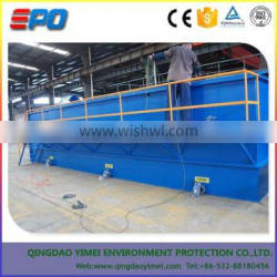 Effluent Water Treatment Plant for Small Food Industries