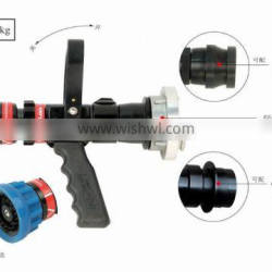 Selectable Gallonage Handheld nozzle
