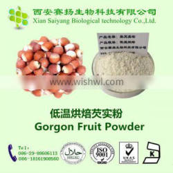 5:1 10:1 Natural Semen Euryales Extract or Gorgon Fruit Extract