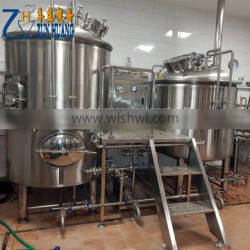 Professional Manufacturer micro Stainless steel brew kettle with ISO CE certification