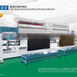 High speed sectional quilting embroidery machine