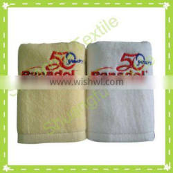 custom advertising towels set