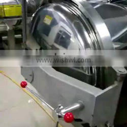 Automatic double layer water immersion type retort machine