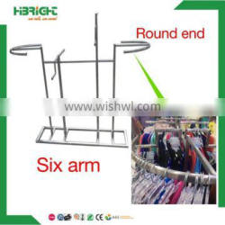 New style stainless steel 6 way round garment rack