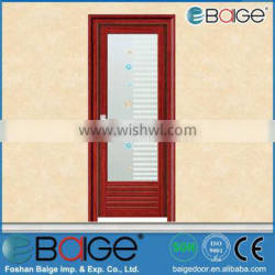 BG-AW9201 Frosted Toilet Glass Door