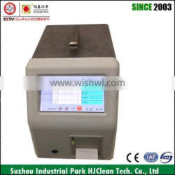 large flow rate air particle counter 50L