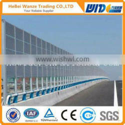 High quality cheap natural sound barrier low price natural sound barrier natural sound barrier(CHINA SUPPLIER)