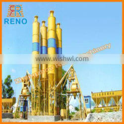 Concrete mixing plant with variety size