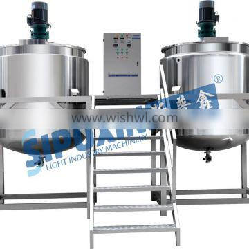 stainless steel mixing tank price of soap making machine
