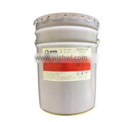 Alcohol soluble two component laminate adhesive for soft packaging