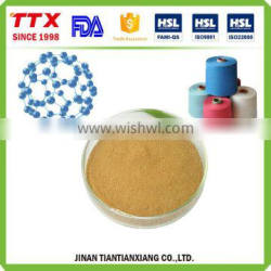 Fabric softener neutral protease for industrial enzyme
