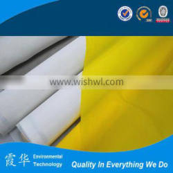 High-density 100% polyester printing mesh