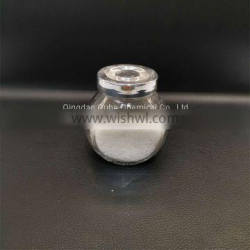 textile industry usage waste water treatment cationic polyacrylamide/PAM manufacturer