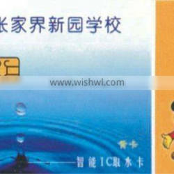 plastic printed Contact Smart hotel key cards