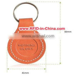 Leather and Waterproof RFID Keyfob for Access Control Systerm