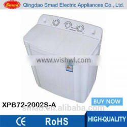 7.2kg 110v 220v cheap mini washing machine twin tub