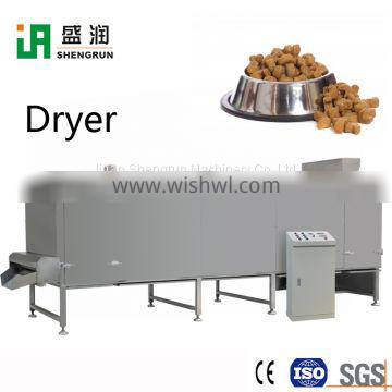 Extruder For Dog Pet Food Processing Making Machine