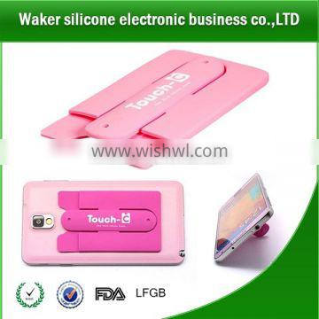 Waker Smart Wallet Silicone Cell Phone Credit Card Holder